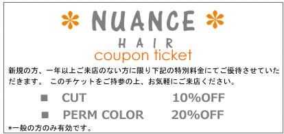 coupon_r4_c2